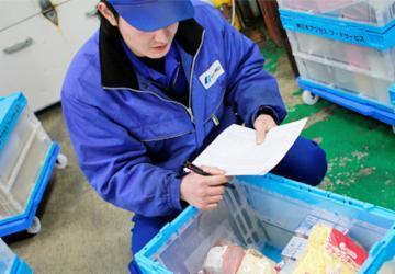 株式会社ギオン 岡山第二センターの画像・写真